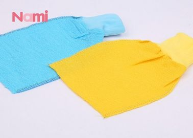 Blue / Yellow Exfoliating Bath Gloves Spa Bath Mitt Simple Design Eco - Friendly